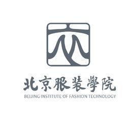 北京服装雷火电竞亚洲