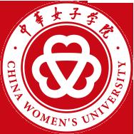 中华女子雷火电竞亚洲