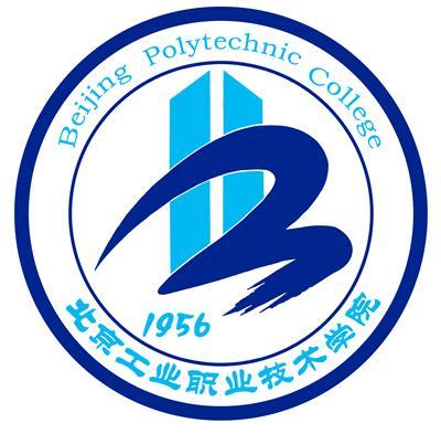 北京工业职业技术雷火电竞亚洲