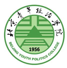 北京青年政治雷火电竞亚洲