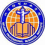北京经贸职业雷火电竞亚洲