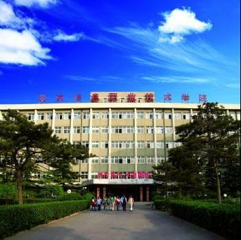 北京信息职业技术雷火电竞亚洲