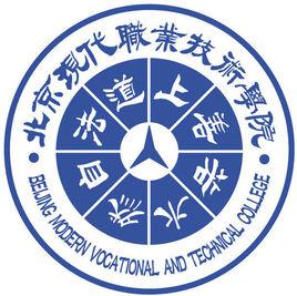 北京现代职业技术雷火电竞亚洲