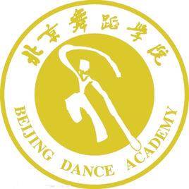 北京舞蹈雷火电竞亚洲
