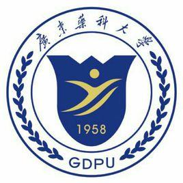 广东药科大学