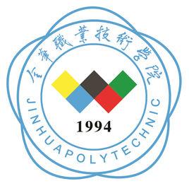金华职业技术雷火电竞亚洲