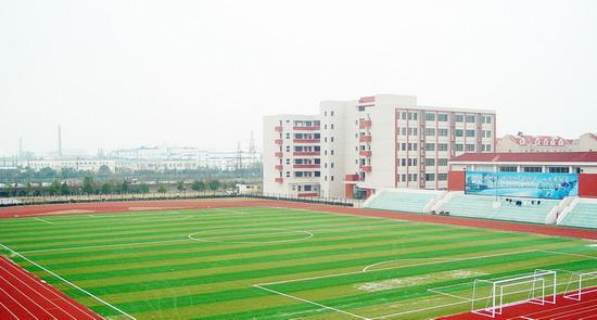福建体育职业技术雷火电竞亚洲