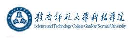 赣南师范大学科技雷火电竞亚洲