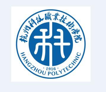 杭州科技职业技术雷火电竞亚洲