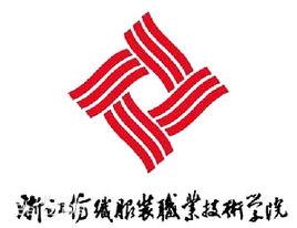 浙江纺织服装职业技术雷火电竞亚洲