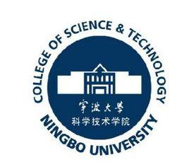 宁波大学科学技术雷火电竞亚洲