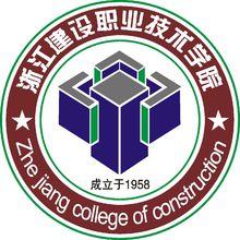 浙江建设职业技术雷火电竞亚洲