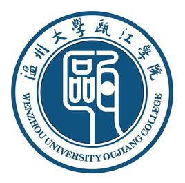 温州大学瓯江雷火电竞亚洲