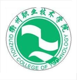 衢州职业技术雷火电竞亚洲
