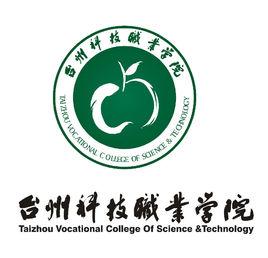 台州科技职业雷火电竞亚洲