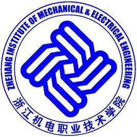 浙江机电职业技术雷火电竞亚洲