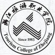 浙江旅游职业雷火电竞亚洲
