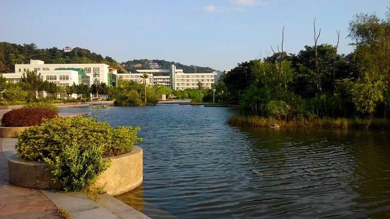 福建农林大学:湿地公园