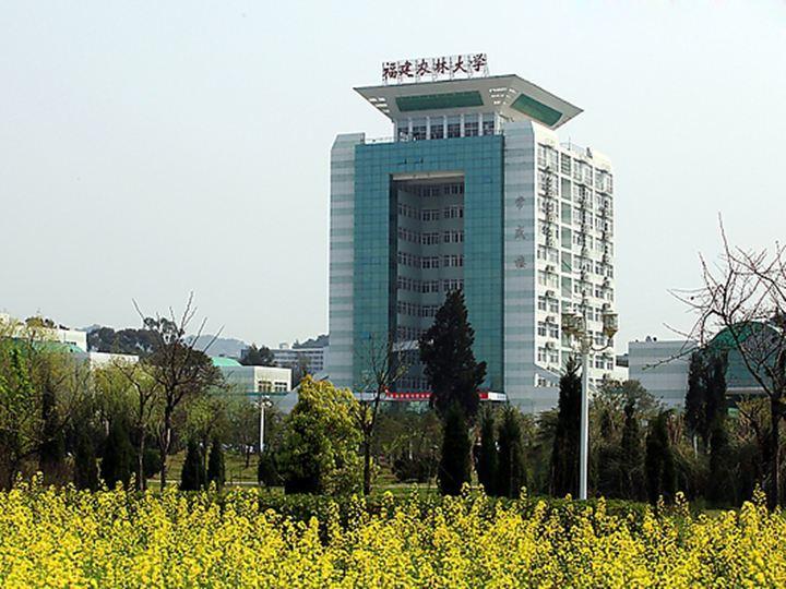 福建农林大学:图 书 馆