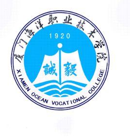 厦门海洋职业技术雷火电竞亚洲