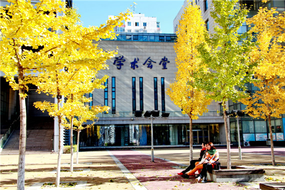 中央财经大学