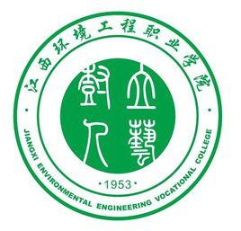 江西环境工程职业雷火电竞亚洲