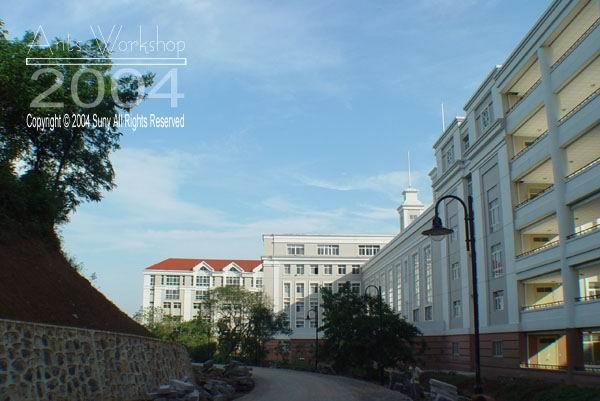 南京工业大学