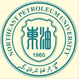 东北石油大学