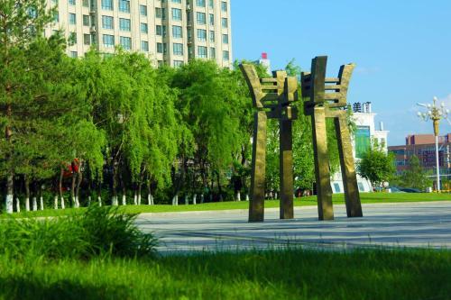 黑龙江工业雷火电竞亚洲
