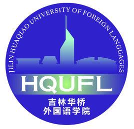 吉林外国语大学