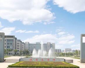 蚌埠医雷火电竞亚洲