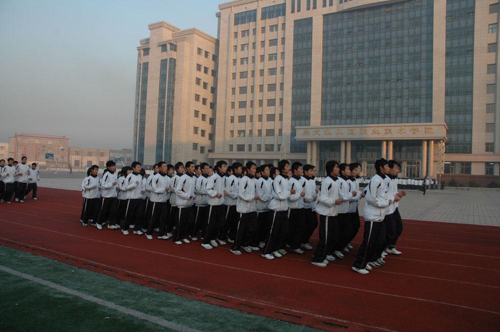 黑龙江工商职业技术雷火电竞亚洲