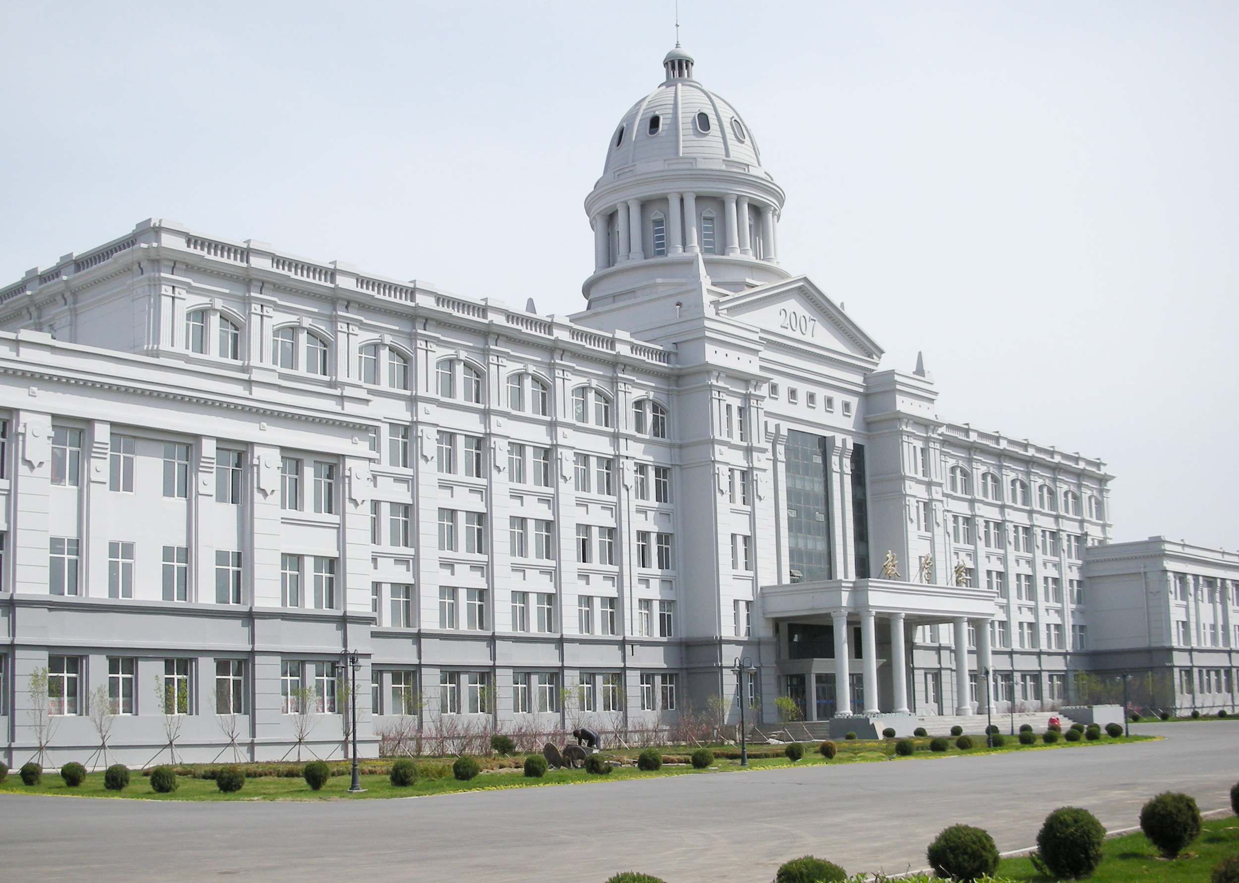 哈尔滨远东理工雷火电竞亚洲