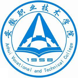 安徽职业技术雷火电竞亚洲