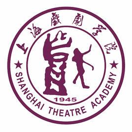 上海戏剧雷火电竞亚洲