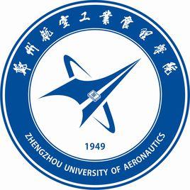 郑州航空工业管理雷火电竞亚洲
