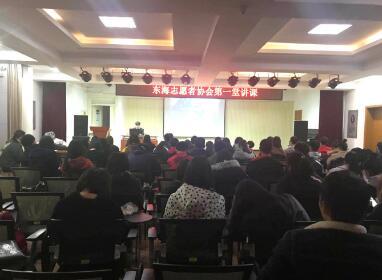 上海东海职业技术雷火电竞亚洲