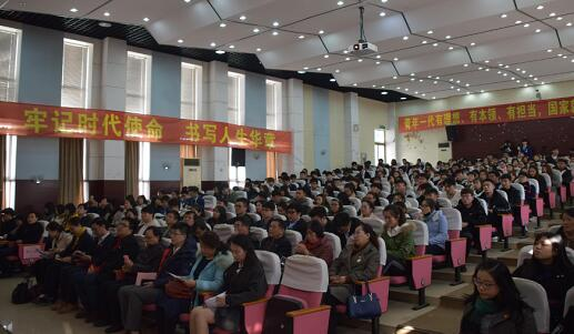 上海工商职业技术雷火电竞亚洲
