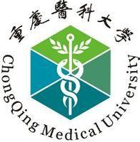 重庆医科大学