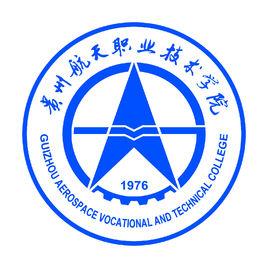 贵州航天职业技术雷火电竞亚洲
