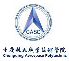 重庆航天职业技术雷火电竞亚洲