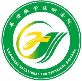 长治职业技术雷火电竞亚洲