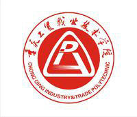 重庆工贸职业技术雷火电竞亚洲