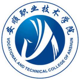 安顺职业技术雷火电竞亚洲