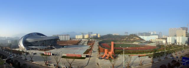 贵州工程应用技术雷火电竞亚洲