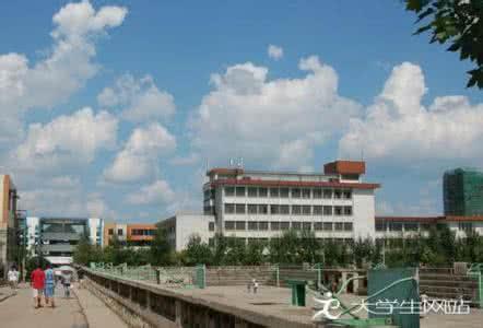 贵州民族大学贵州民族大学