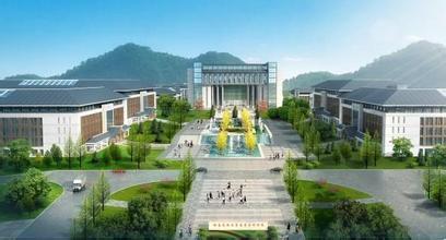 黔南民族医学高等专科学校