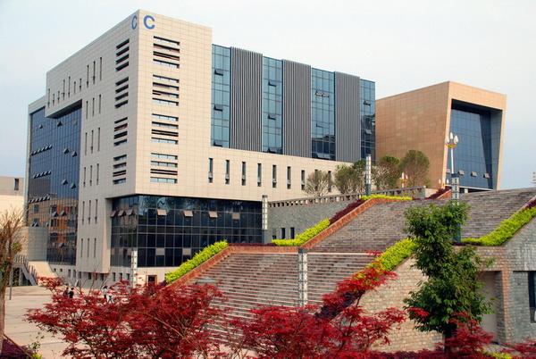 重庆工业职业技术雷火电竞亚洲