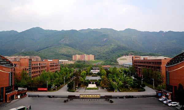 重庆机电职业技术雷火电竞亚洲