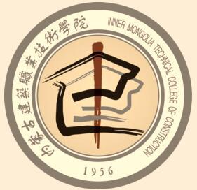 内蒙古建筑职业技术雷火电竞亚洲
